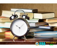Дипломни работи и реферати