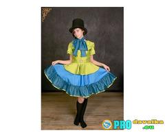 Маскарадни, карнавални и косплей костюми
