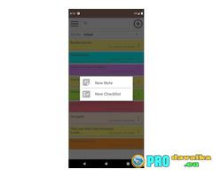 Приложение за бележки и списъци за Android